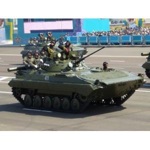 7 мая - День защитника Отечества  !!!